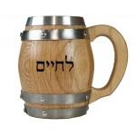 Barrel Mug Barrel Mug