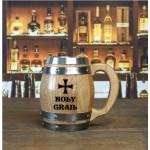 Holy Grail Barrel Mug